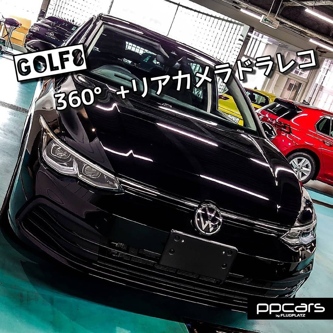 Golf8 (5H) x 360°全方位+リアカメラドライブレコーダー FPZ-DVR360x