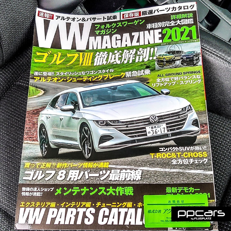 VWマガジン2021掲載!!