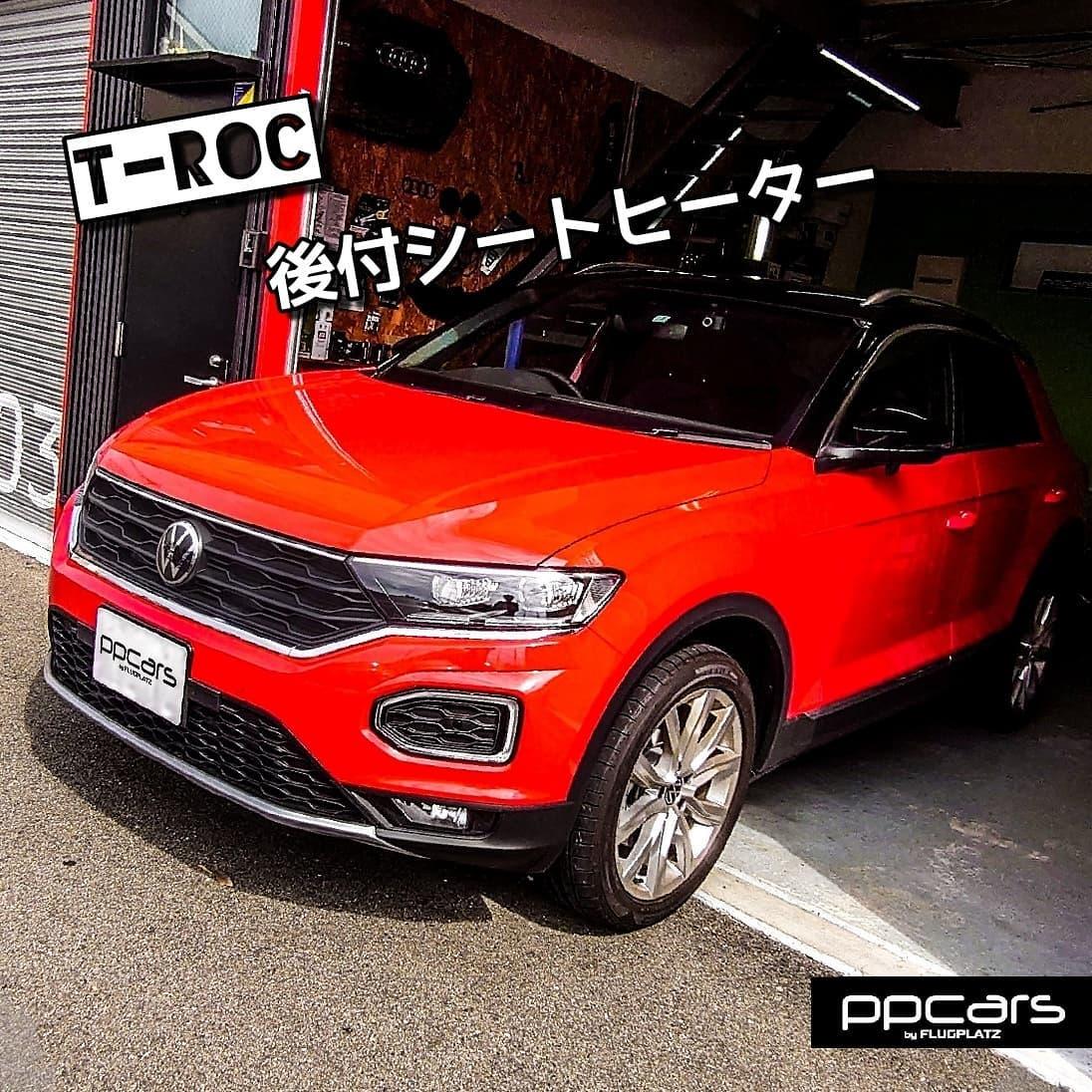 T-Roc (A1) x シートヒーター取付 ���������