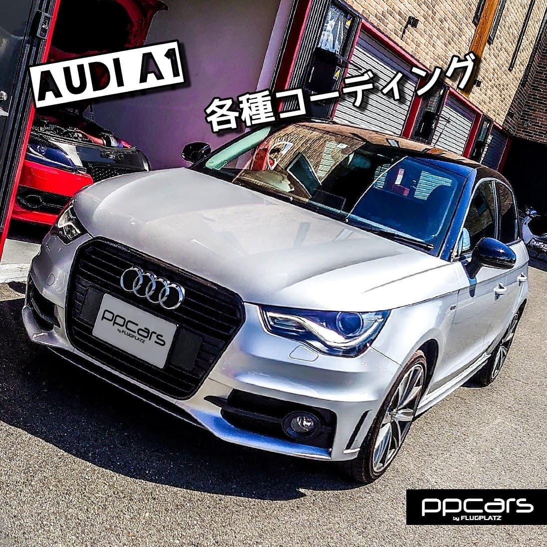 Audi A1 (8X) x 各種コーディング
