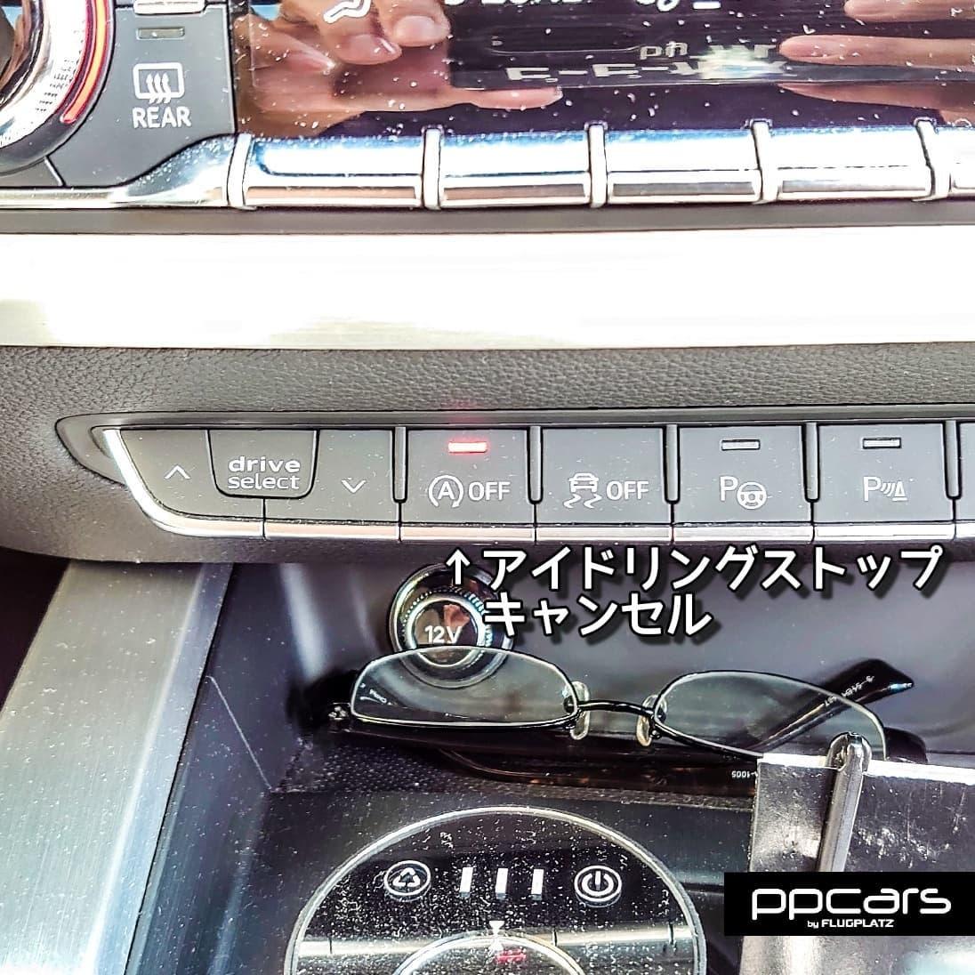 Audi A5 (F5/B9) Sportback x 各種コーディング